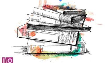 Photo of 6 livres qui vous aideront à vous concentrer sur votre croissance personnelle