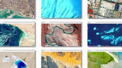 Photo of Google ajoute 1 000 fonds d'écran à Earth View