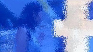 Photo of Que se passe-t-il lorsque vous convertissez votre profil Facebook en une page?