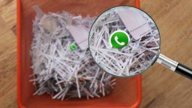 Photo of Voici comment récupérer des photos supprimées de Whatsapp
