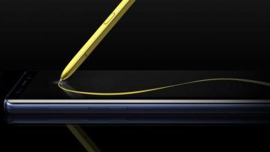 Photo of 10 fonctionnalités essentielles du stylet S pour les propriétaires de Galaxy Note 9