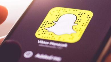 Photo of Comment utiliser les filtres sur Snapchat rapidement et facilement