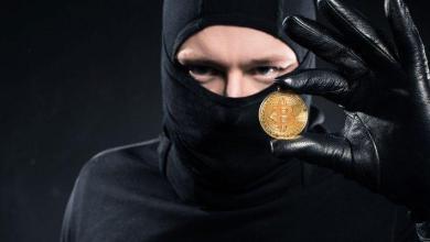 Photo of Arnaque par e-mail sur un site Web pour adultes: ne donnez pas de Bitcoin aux voleurs