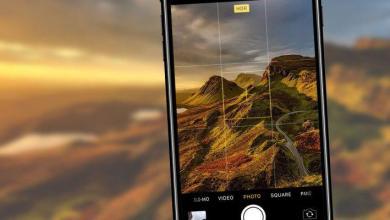 Photo of Comment filmer en HDR sur votre iPhone
