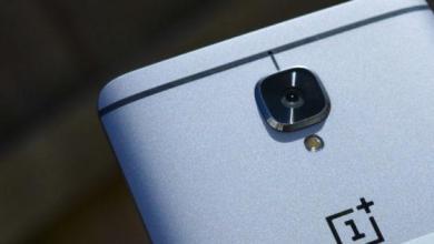 Photo of Test du OnePlus 3