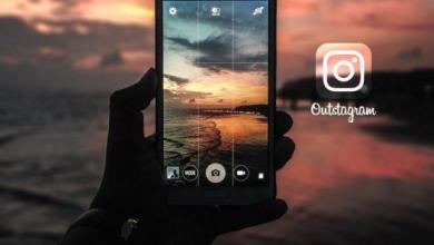 Photo of 7 alternatives Instagram pour les photographes de smartphones
