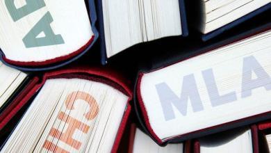 Photo of 5 applications de citation automatique qui facilitent la rédaction des bibliographies