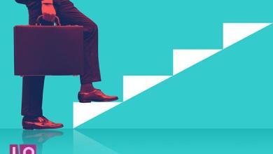 Photo of 5 clés pour améliorer votre carrière