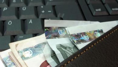 Photo of 5 conseils d'achat en ligne utiles et économiques que vous devez savoir