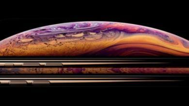 Photo of Apple dévoile l'iPhone Xs et Xs Max