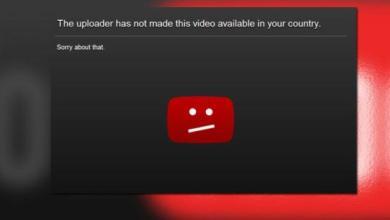 Photo of Comment contourner facilement le filtre régional de YouTube