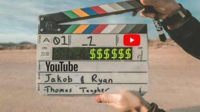 Photo of Comment gagner de l'argent sur YouTube: 6 stratégies de monétisation utilisées par les pros