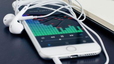 Photo of Comment lire de l'audio haute résolution sur votre iPhone ou iPad