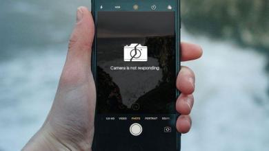 Photo of La caméra iPhone ne fonctionne pas? 7 Problèmes courants et comment les résoudre