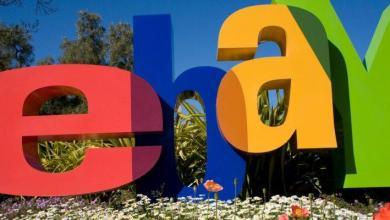 Photo of La vente instantanée eBay vous permet de vendre votre téléphone instantanément