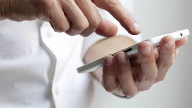 Photo of Les 6 meilleurs téléphones débloqués à moins de 200 $