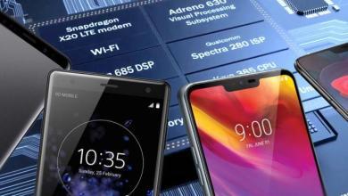 Photo of Téléphones Qualcomm Snapdragon 845: devriez-vous mettre à niveau?