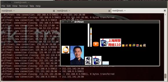 WLAN-Überwachungssoftware