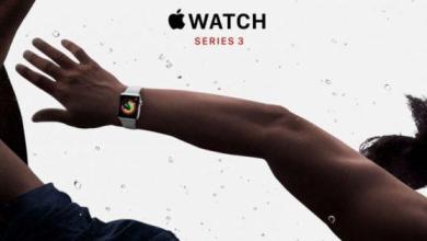 Photo of Quoi de neuf dans l'Apple Watch Series 3 et devriez-vous mettre à niveau?