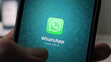 Photo of Comment partager votre position avec des contacts dans WhatsApp