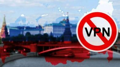 Photo of Interdiction du VPN en Russie: qu'est-ce que cela signifie et qu'est-ce que cela signifie pour vous?