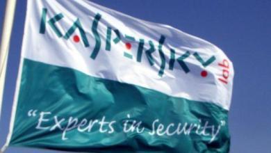 Photo of Kaspersky lance un antivirus gratuit pour votre PC