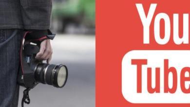 Photo of Apprendre la photographie: 5 chaînes YouTube pour devenir un pro