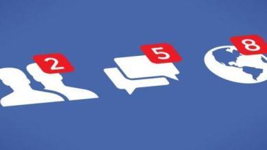 Photo of Comment «ami» quelqu'un sur Facebook et le cacher de vos mises à jour de statut
