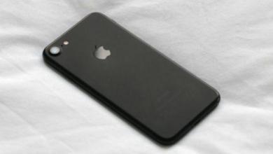 Photo of Comment autoriser des contacts spécifiques à contourner «Ne pas déranger» dans iOS