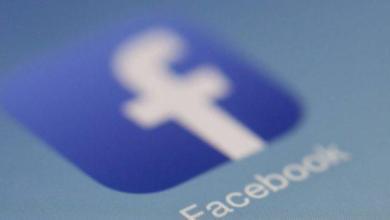 Photo of Comment changer votre nom Facebook