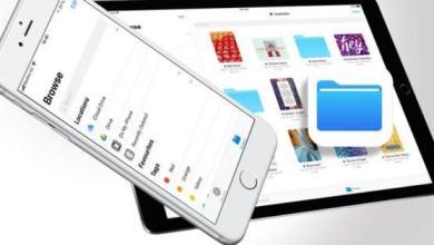 Photo of Comment utiliser l'application Nouveaux fichiers d'iOS 11 sur iPhone et iPad