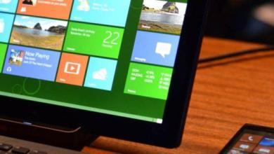 Photo of Dépannez et partagez votre Internet sans fil dans Windows 8