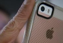 Photo of Google Lens est désormais disponible sur iOS