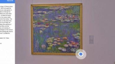 Photo of Google veut vous aider à devenir un expert en art