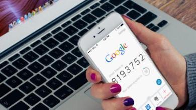 Photo of Imprimez vos codes de vérification de sauvegarde Google pour éviter d'être bloqué