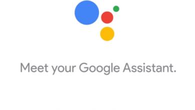 Photo of L'assistant Google arrive sur les anciens téléphones et les nouvelles tablettes