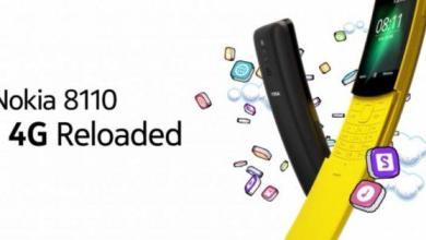 Photo of Le nouveau Nokia 8110 4G est pour les nerds de la nostalgie