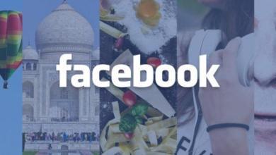 Photo of Le nouvel onglet de surveillance Facebook présente une programmation originale aux États-Unis
