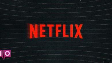 Photo of Netflix ajoute une fonctionnalité de «verrouillage d'écran» pour éviter les pauses accidentelles