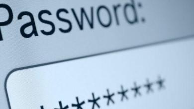 Photo of Vérifiez maintenant et voyez si vos mots de passe ont déjà été divulgués