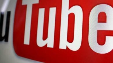 Photo of YouTube admet que les vidéos verticales sont là pour rester