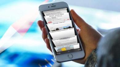 Photo of 15 trucs et astuces essentiels sur Safari iOS pour les utilisateurs d'iPhone