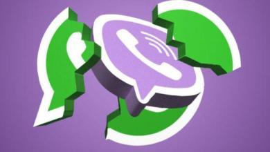 Photo of 5 raisons pour lesquelles vous devriez abandonner WhatsApp pour Viber