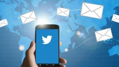 Photo of Comment obtenir des alertes Twitter personnalisées par e-mail