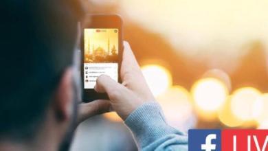 Photo of Facebook insère maintenant des coupures publicitaires dans les vidéos