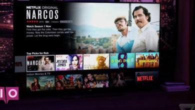 Photo of Netflix augmente les prix de tous les plans de streaming aux États-Unis