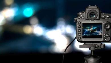 Photo of Tirez-vous le meilleur parti de votre reflex numérique?