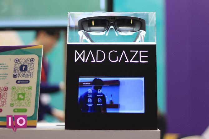 MadGaze Vader IFA 2018