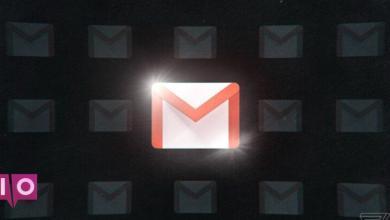 Photo of Comment définir un répondeur de vacances dans Gmail