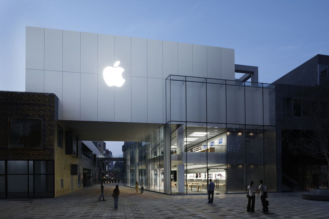 Apple Store Pékin